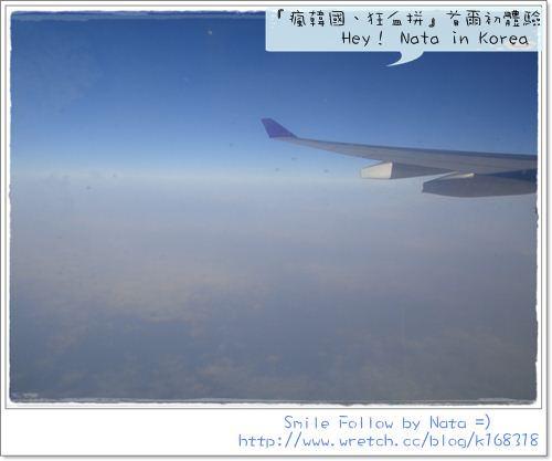 【旅遊】20120331~20120404『瘋韓國、狂血拼』首爾初體驗*首爾,掰掰囉之泰航飛機餐!(回程)
