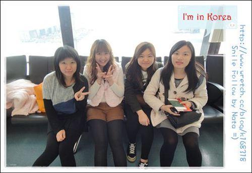【旅遊】20120331~20120404『瘋韓國、狂血拼』首爾初體驗*坐高鐵去桃園機場囉!