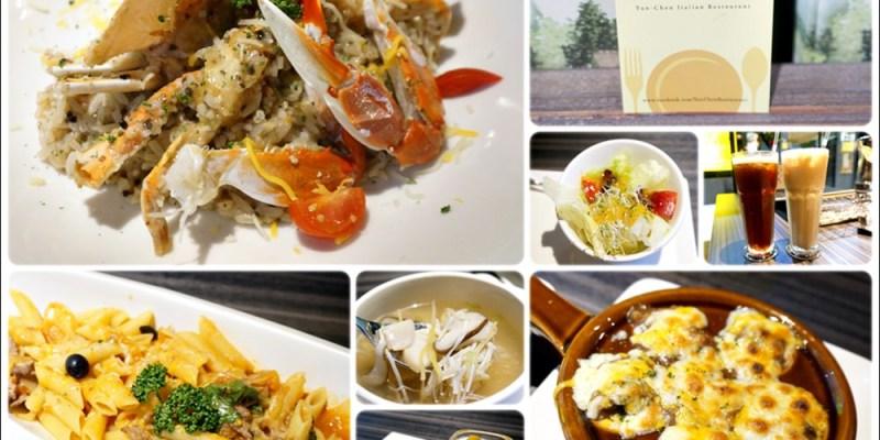 【美食♔台南安平區】洋城義大利餐廳(台南安平店)。「聚餐好所在」不定期更新菜單!餐點豐富美味兼選擇性多~升級套餐更是讚