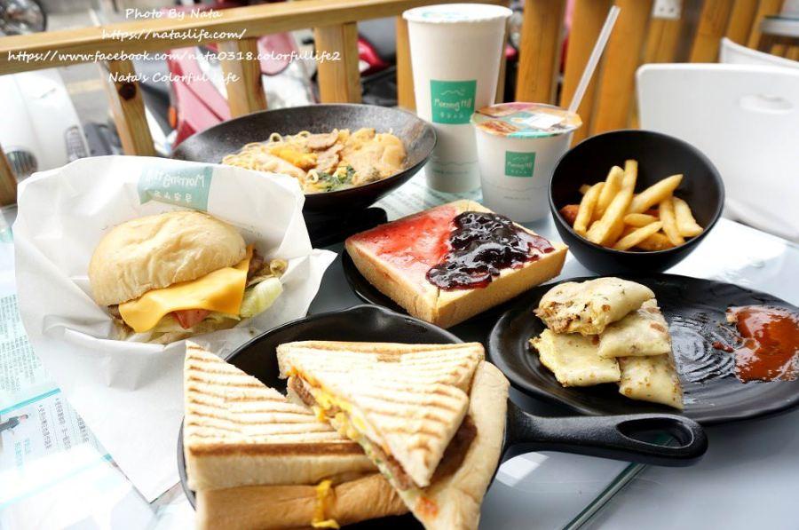 【美食♔台南永康區】早安山丘(台南復國店)。早安!活力一天就從這裡開始~特別的「早安‧私房」套餐,另有隱藏版早餐