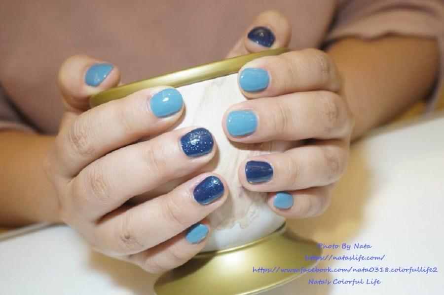 【指彩】台南東區美甲推薦! Beauty Realm彼堤瑞兒精緻美甲(文化店)。屬於我的星空藍♥