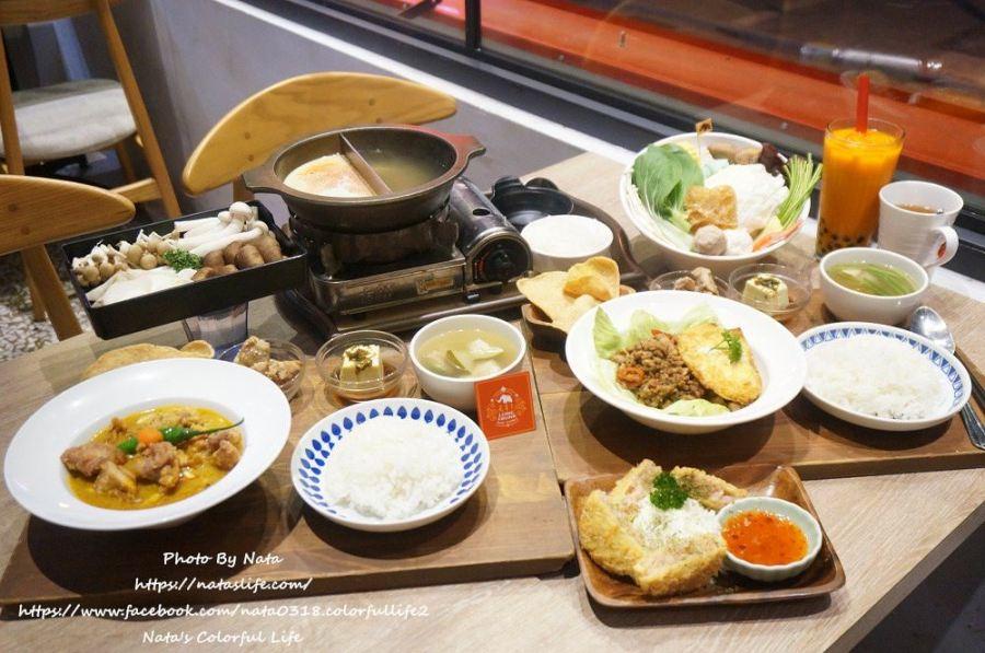 【美食♔台南東區泰式料理】長鼻子泰式咖哩・南洋火鍋-台南店。「聚餐好所在」成大美食!全新菜單上市~要吃咖哩飯?還是南洋火鍋呢?