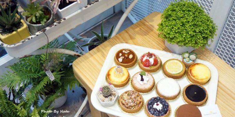 【美食♔台南中西區甜點】艾波塔甜點工作室。每天現做!5入只要299元、趕緊來買一盒分享給姐妹吃