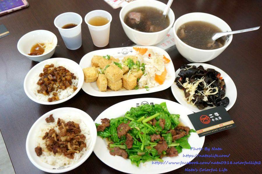 【美食♔台南安平區】二牛牛肉湯。運河旁的美食!台南在地人吃得牛肉湯~來安平吃一碗牛肉湯吧