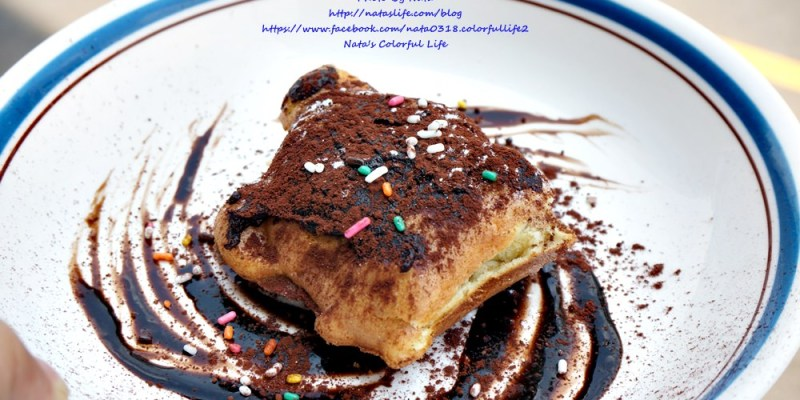 【美食♔台南雞蛋糕創業甘苦談】創造出不一樣鹹甜口味、大小朋友都愛| 雞蛋糕 創業教學 | 貓ㄦ朵朵 | 台南必敗美食小吃