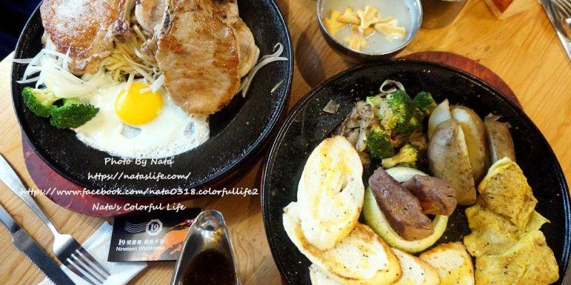【美食♔台南新營區牛排】19號倉庫鐵板牛排(新營店)。單點、雙拼讓人吃超飽~還有隱藏版菜單和浮誇的戰斧牛哦