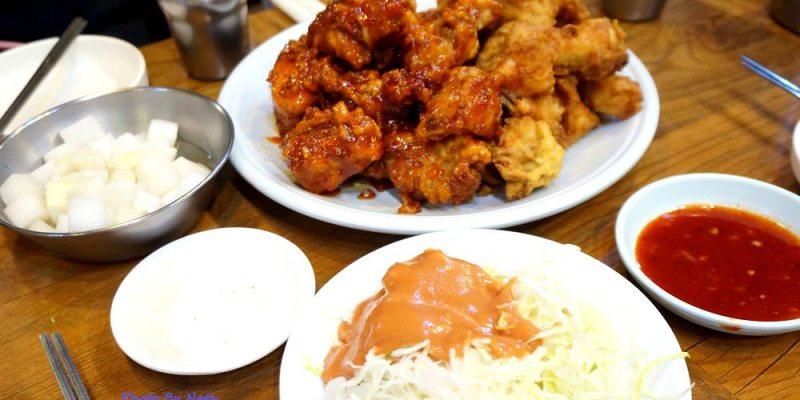【旅遊✈韓國】釜山自由行│西面美食‧梁山炸雞양산꼬꼬。「宵夜好所在」在地人推薦炸雞!必點半半口味、滋味無法擋