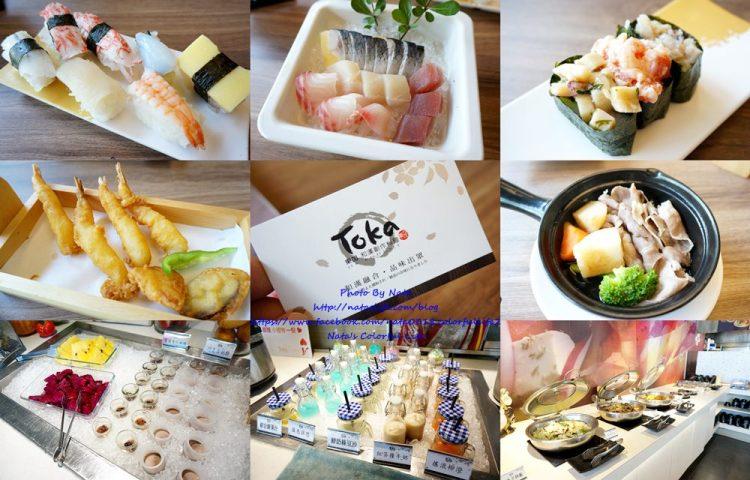 【美食♔台南安平區日式料理】東加和漢創作料理。「聚餐好所在」市政府美食!日式料理吃到飽就在這裡│愛評體驗券