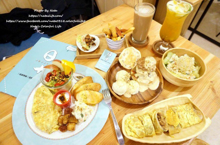 【美食♔台南永康區早午餐】日十(台南中華店)。南台科大美食!有西式拼盤、另有傳統的中式早餐│永康早午餐