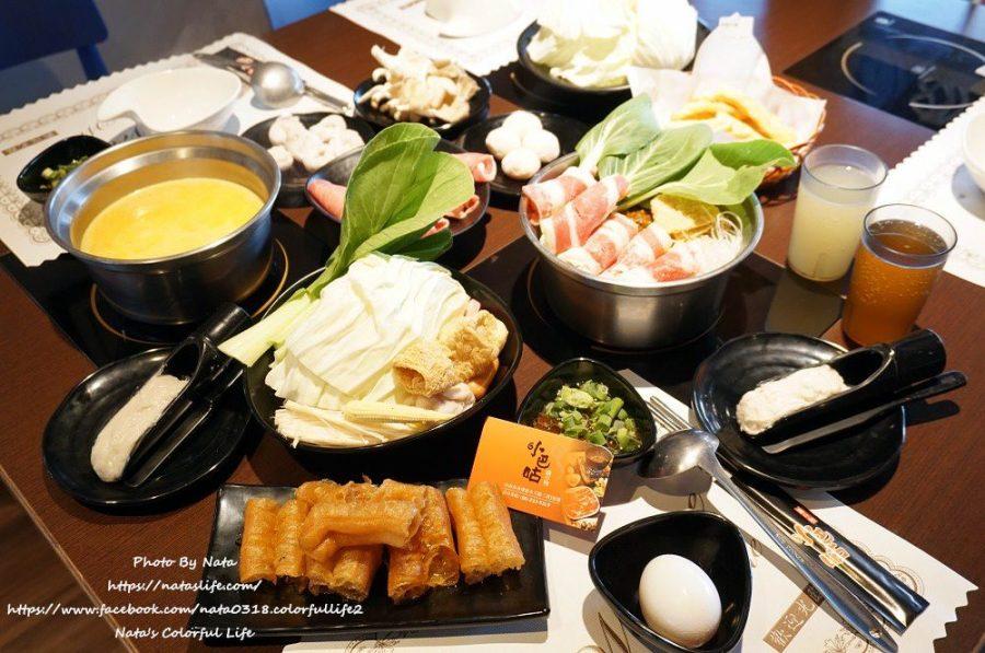 【美食♔台南永康區火鍋】小巴咕火鍋の店(台南永大店)。「聚餐好所在」C/P值高又平價的鍋物來了~特別是有炸物、還有白飯、飲料吃到飽