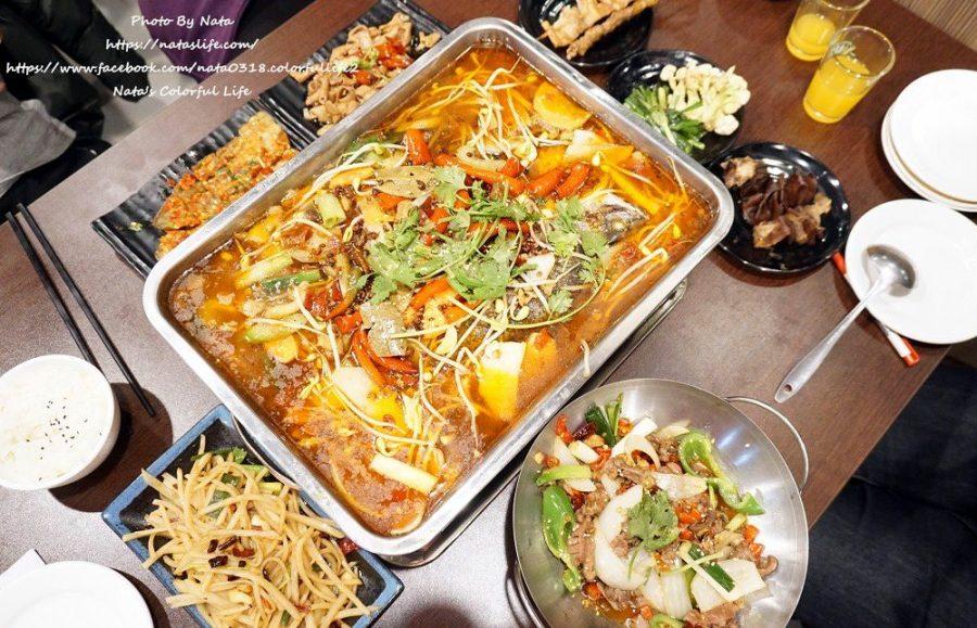 【美食♔台南中西區烤魚】小魚兒重慶碳烤烤魚。「消夜好所在」下班來吃點重口味消夜!超級道地重慶烤魚~辣而溫和│台南烤魚