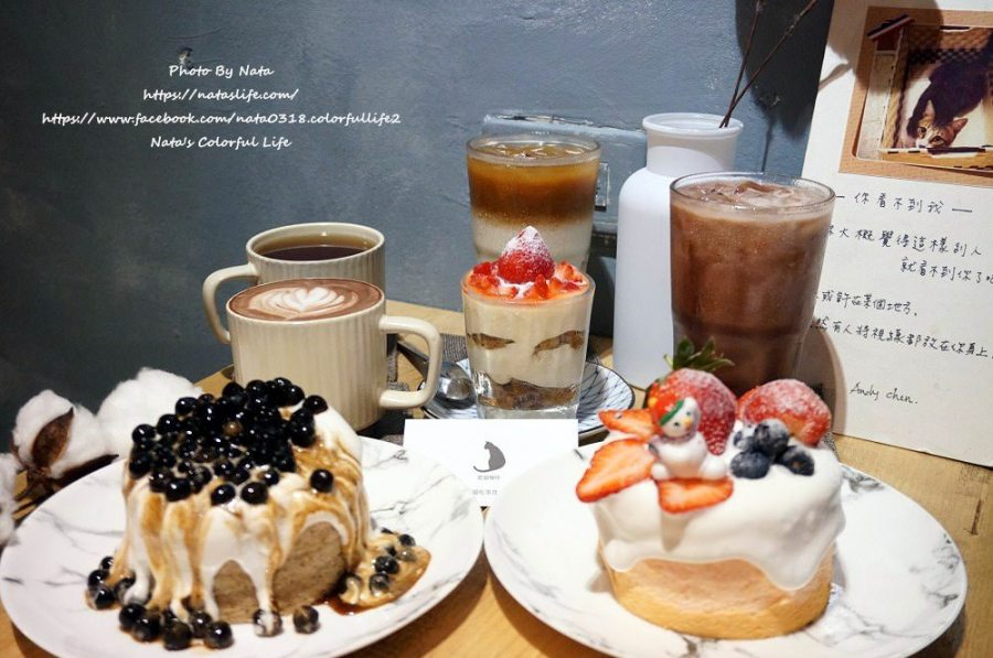 【美食♔台南中西區老屋咖啡廳】肥貓咖啡。神農街貓咖啡!不只有咖啡飲品、還有女生愛得下午茶甜點!