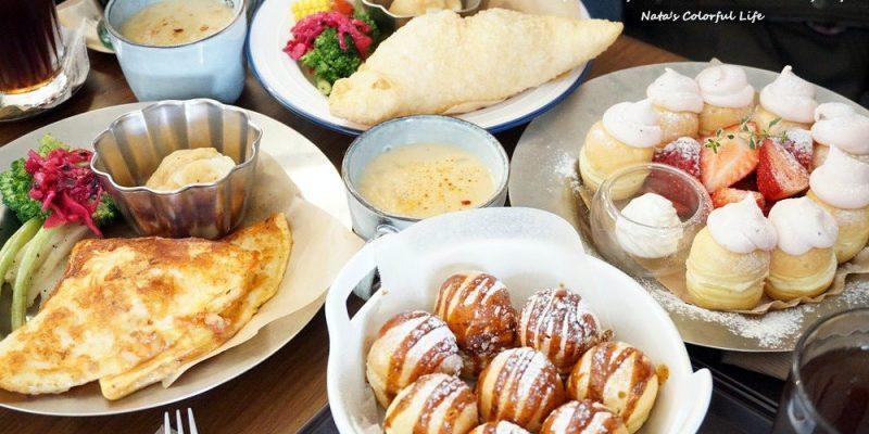 【美食♔台南中西區早午餐】和喫鬆餅。不一樣的早午餐!特別的PAN PAN小鬆餅