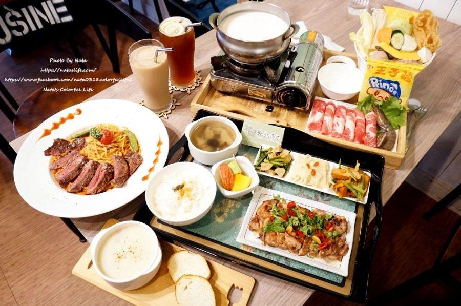 【美食♔台南新營區複合式餐廳】廚何日當牛。新營聚餐推薦!義大利麵、手作簡餐、火鍋、排餐