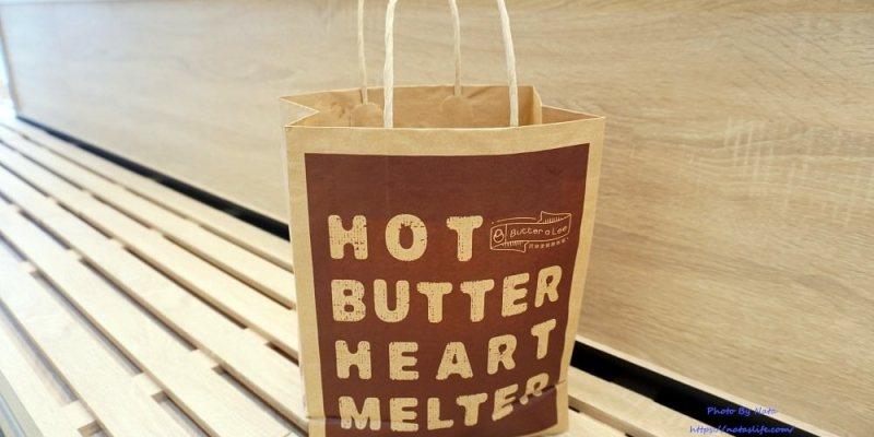 【美食♔台南善化區麵包店】巴特里精緻烘焙《善化門市》。每月週末小確幸給你甜甜價,麵包、蛋糕、三明治│善化烘焙坊