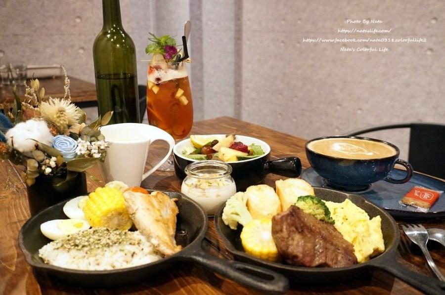 【美食♔台南東區早午餐】Dotch Bistro兜齊餐酒館。補充蛋白質就靠這早午餐!不管是早午餐、午茶、餐酒館等你來享用
