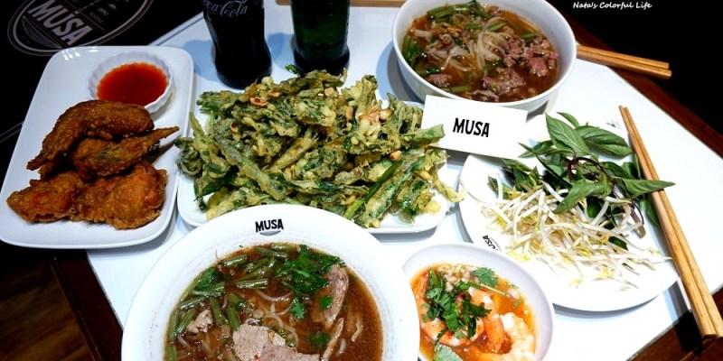 【美食♔台南中西區泰式麵食】Musa泰國船麵。只有一種獨有湯頭「黑湯」免加湯,九層塔、豆芽菜隨你加