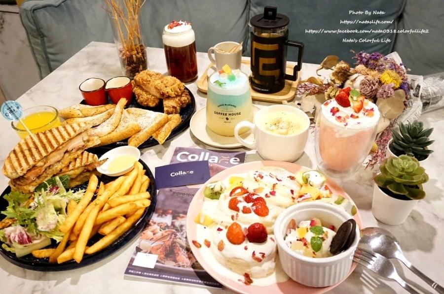 【美食♔台南東區早午餐】Collage Cafe咖楽聚-台南仁和店。義大利麵、早午餐、甜點、咖啡