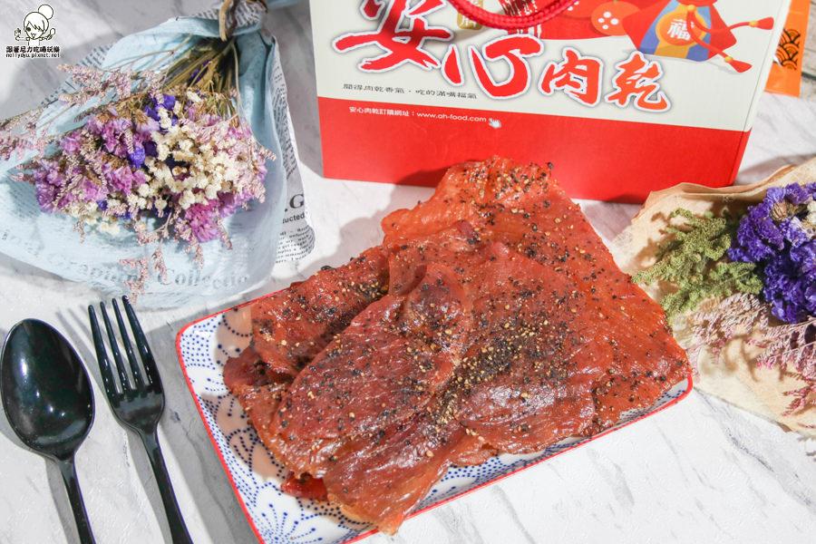 安心肉乾 肉乾 牛肉乾 豬肉乾 -8482.jpg