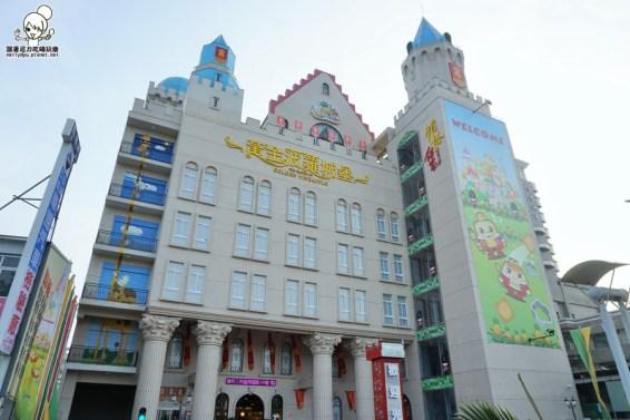 維格餅家 黃金菠蘿城堡 高雄旅遊01.JPG