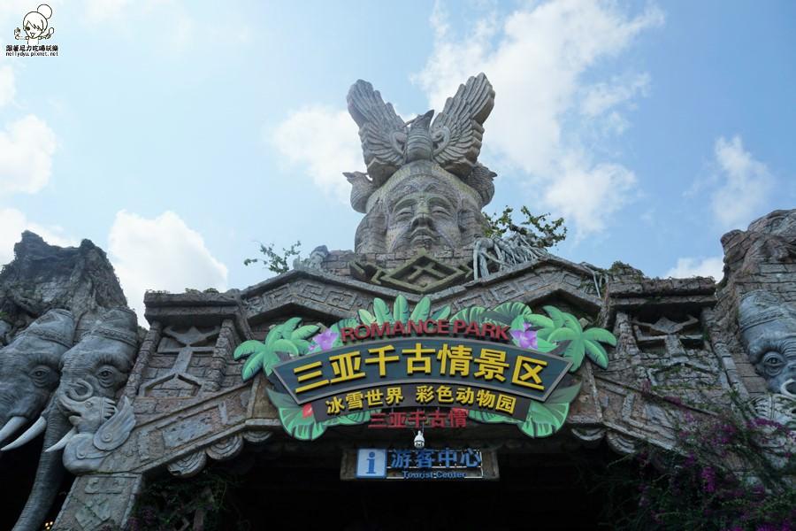 海南島必參訪三亞千古情,大型互動式表演秀超震撼人心