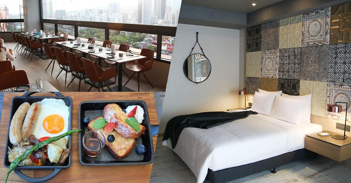 高雄舒適優質推薦住宿-鄰近捷運站與新堀江商圈之比歐緻居 Brio Hotel,頂樓用餐空間超療癒放鬆
