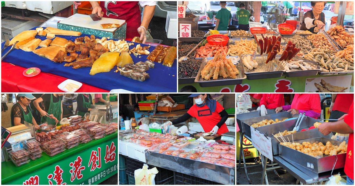海鮮控最愛的興達港觀光漁市,最鮮、最便宜、最好吃的海鮮通通在這裡 x 還可以看港邊美景