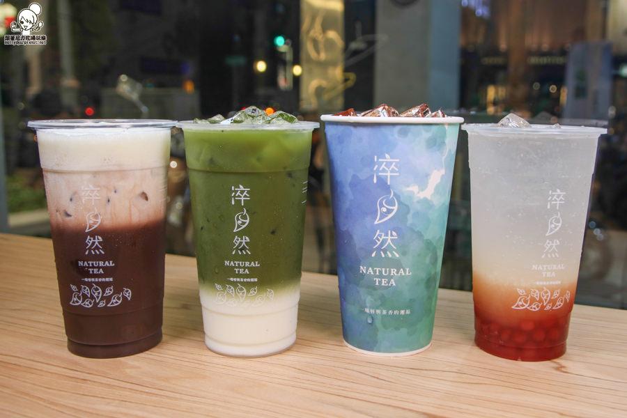 純淨台灣好茶之淬自然飲品專賣店 X 純正好茶、氣泡茶飲、繽紛果汁珍珠軟Q可口