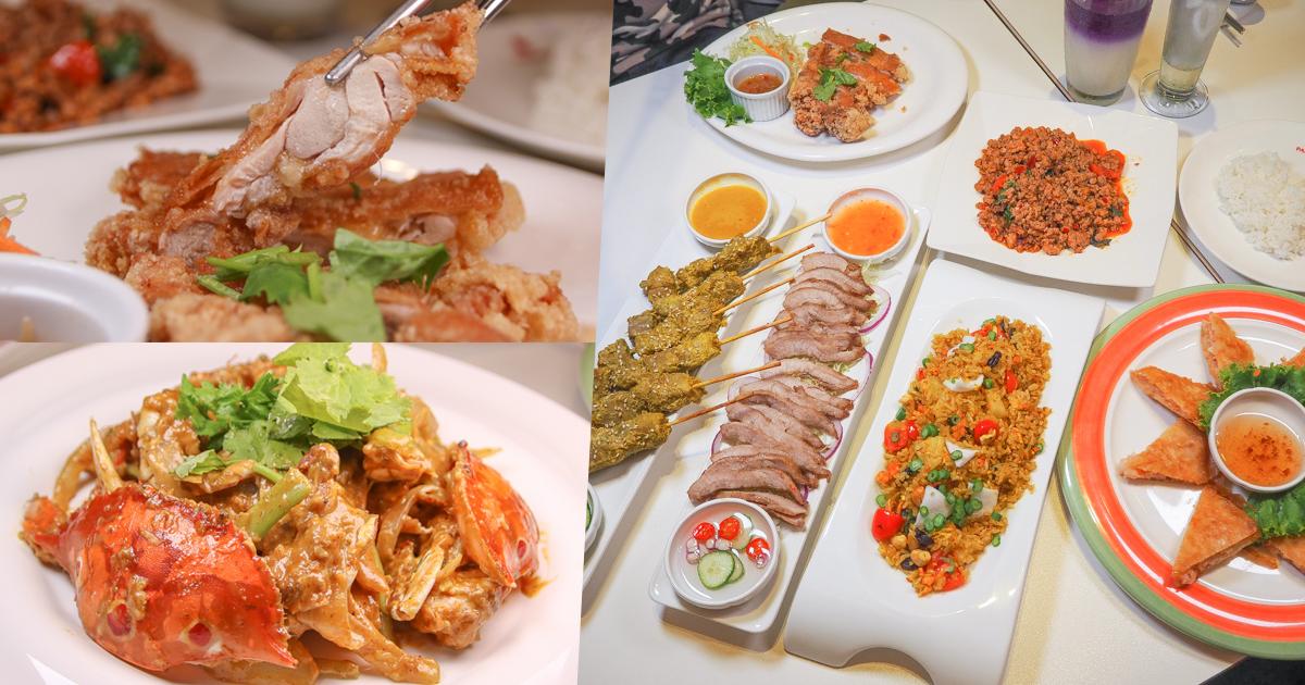 高雄泰國料理:多樣菜色之高雄泰國料理聚餐推薦高雄PAPAYA泰,混搭創意新風味