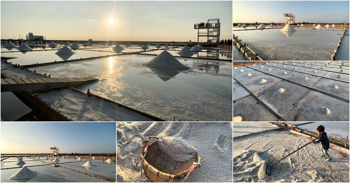 立體三角堆堆堆,獨特白皙美景就在井仔腳瓦盤鹽田
