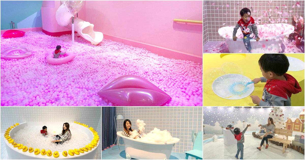 全台首創瘋狂泡泡實驗室,大人小孩同樂的科技藝術特展 X 一起來瘋狂玩樂泡泡 (夢幻打卡特展)
