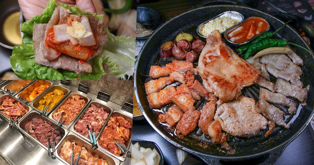 100%原塊肉之韓式燒烤大口吃肉,高人氣排隊美食 咚豬咚豬。韓國烤肉吃到飽