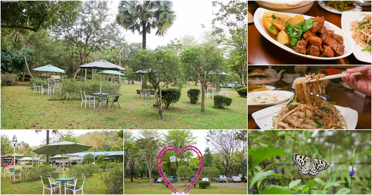 高雄美濃推薦 美綠生態園區,免費蝴蝶園、賞兔子、吃客家美食料理 | 可露營