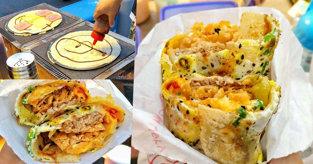 改良過的創新口味大摳仔煎餅菓子,夜市也可以吃到雜糧煎餅