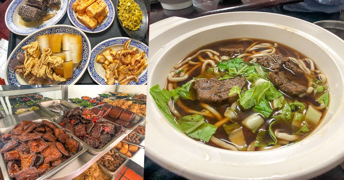 左營蓮池潭美食 犇 三牛牛肉麵,連觀光客都特地搭車來品味 X 高雄美食、左營美食、牛肉麵