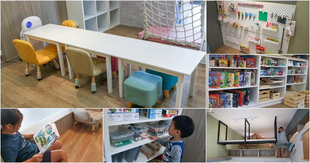讓孩子輕鬆玩桌遊、閱讀、手作 X 給爸媽有紓緩放鬆的時光的自遊島玩創基地|高雄室內親子去處新選擇(可包場)