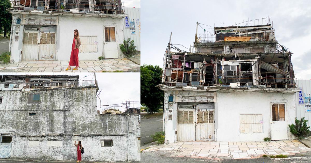 全台最頹廢的台東阿伯小白屋,台東白色陋屋|熱門打卡景點