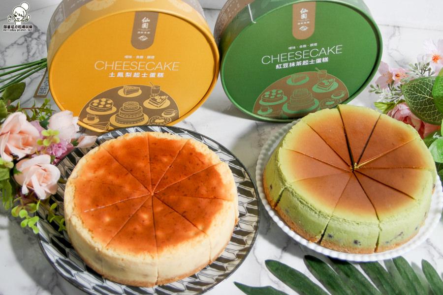 老字號美食餐廳蹦出新火花研發土鳳梨起士蛋糕、紅豆抹茶起士蛋糕 | 仙園海鮮會館
