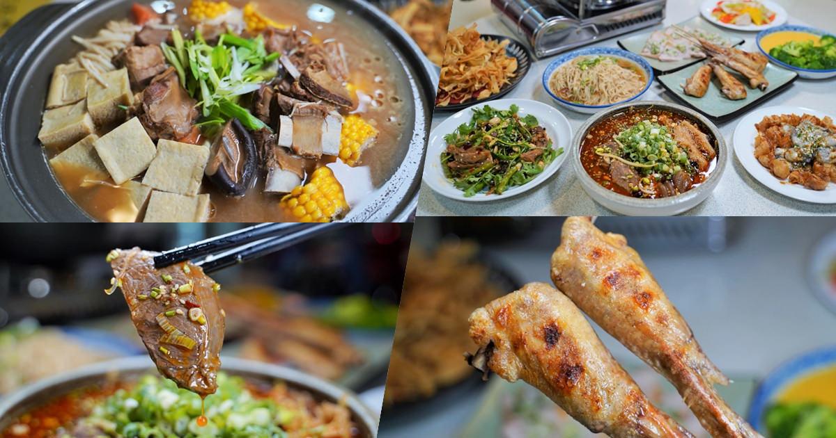 聚餐吃美食最愛老江湖,獨門料理、功夫菜色、聚餐超有面子,餐點可口好吃 | 北高雄 美食 高雄必吃