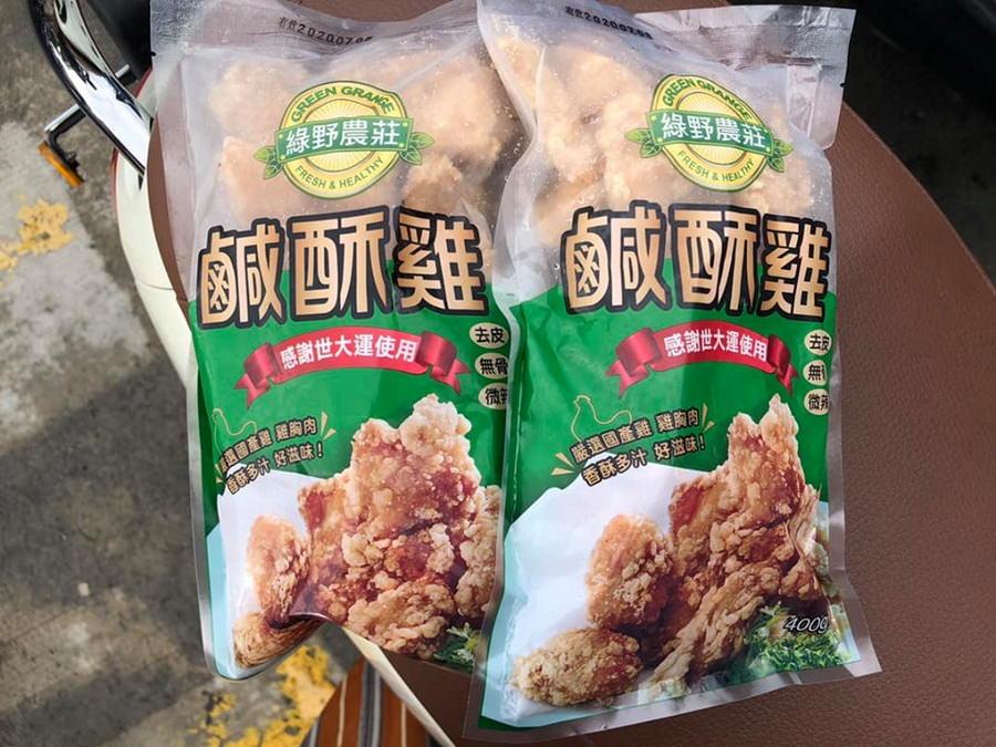 品夏氣炸鍋|綠野農莊 鹹酥雞就是好吃,鹹香辣度好開胃、揪吸軟嫩