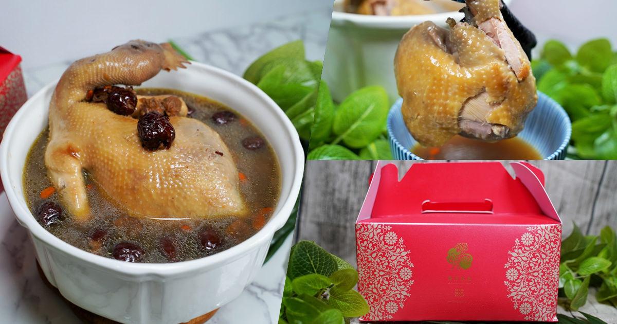 五星級雞湯直接宅配到府,推薦雙月食品社養生雞湯 第一首選|滋補好喝雞湯