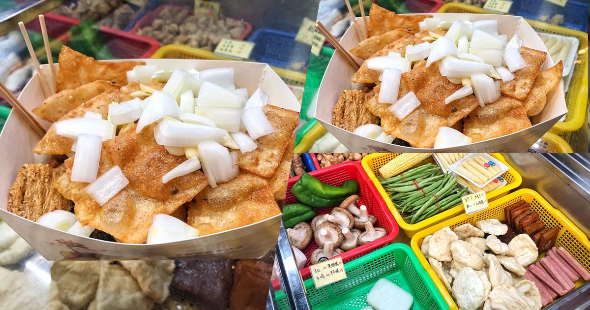 天天新市場之最狂好吃老雞鹹酥雞,可口好吃不油膩(原老張鹹酥雞)