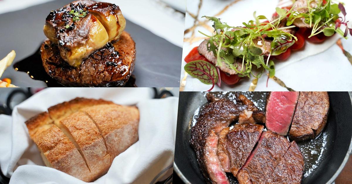 高雄愛河最美頭等艙景觀餐廳,約會聚餐、紀念日、生日聚餐推薦 安多尼歐