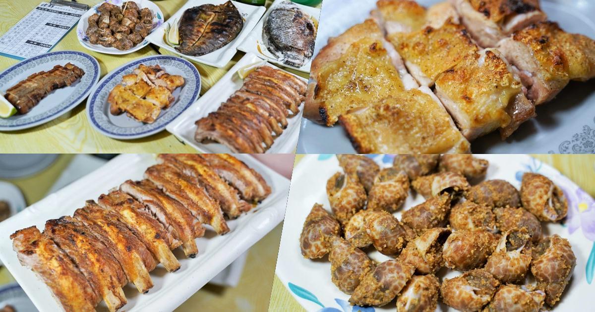 揪起來開吃,滿桌鮮味、現點現烤職人燒烤的烤鮮 海鮮燒烤專賣店、泰國蝦|鄰近鳳山青年夜市