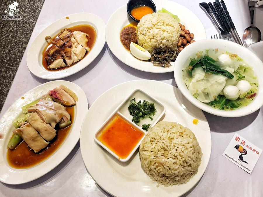 南洋街頭風味之東馬海南雞飯,年輕人最愛的高醫美食 |外帶用紙包裝
