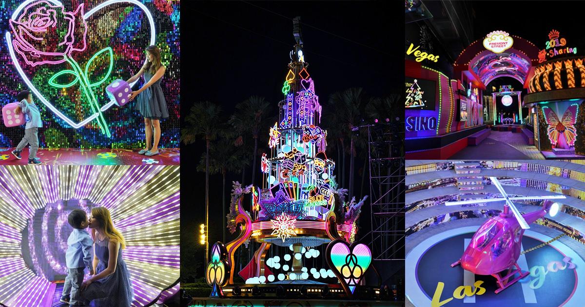 Let' Go Las Vegas Party,歲末高雄最大場的耶誕PARTY開始囉!!!夢時代廣場、耶誕裝置