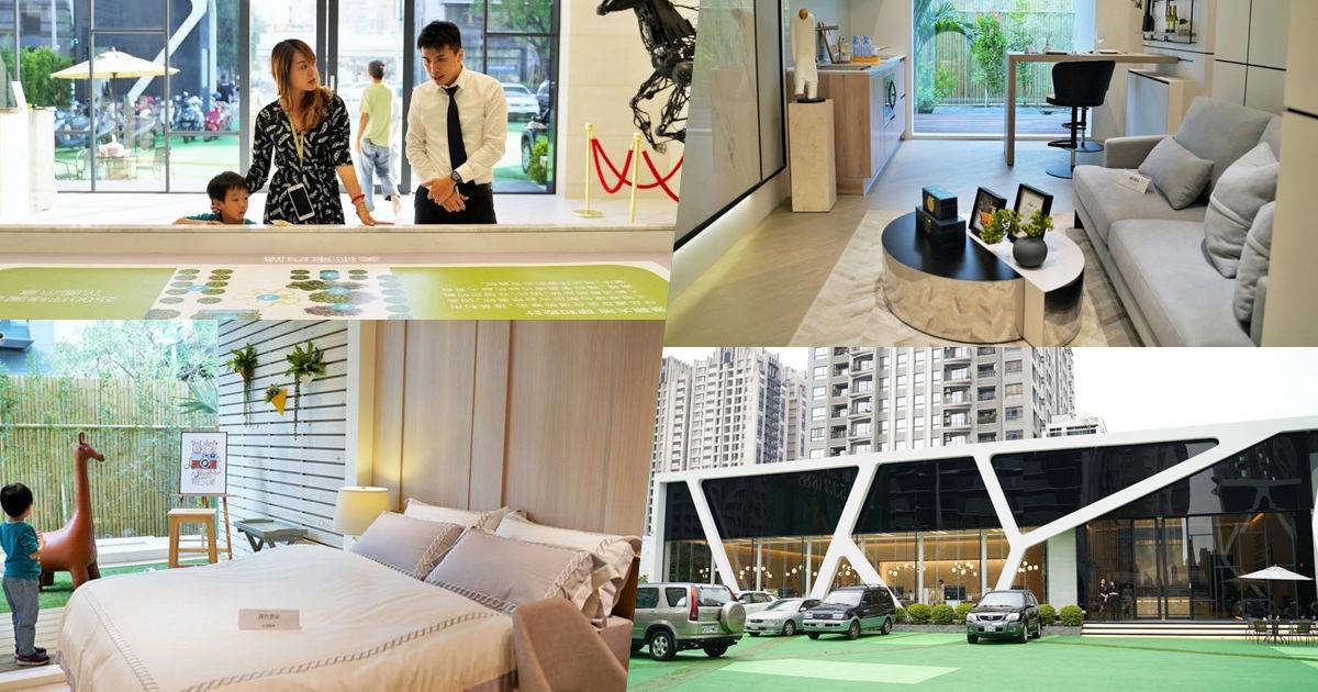 小家庭、新婚夫妻最推薦的高雄住宅 美術白天鵝,五大團隊精心打造小豪宅、雙明星學區、鬧中取靜商圈
