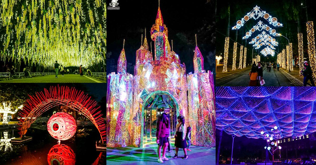 2019屏東耶誕好歡樂,熱門拍照打卡點、點亮整個大屏東|屏東公園