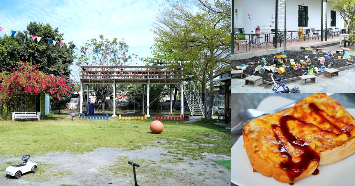 一週只營業兩天的瑞比太太Mrs. Rabbit,親子餐廳、戶外休息、景觀餐廳|屏東