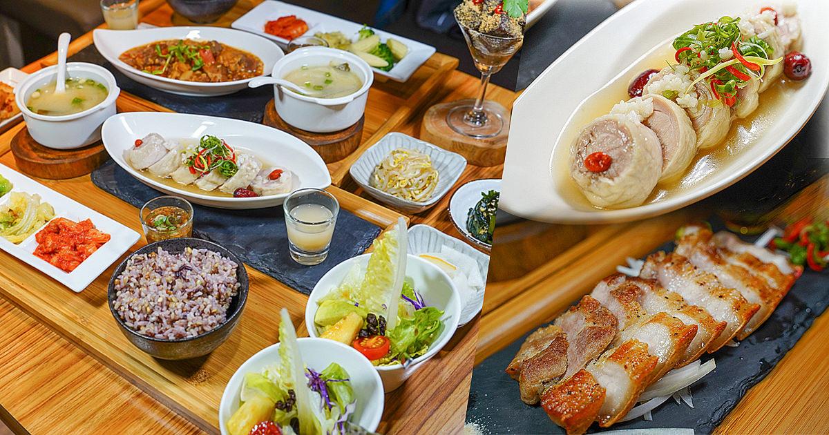 高CP值澎派美食料理,獨門風味晚餐、聚餐約會|日光徐徐 晚餐開賣